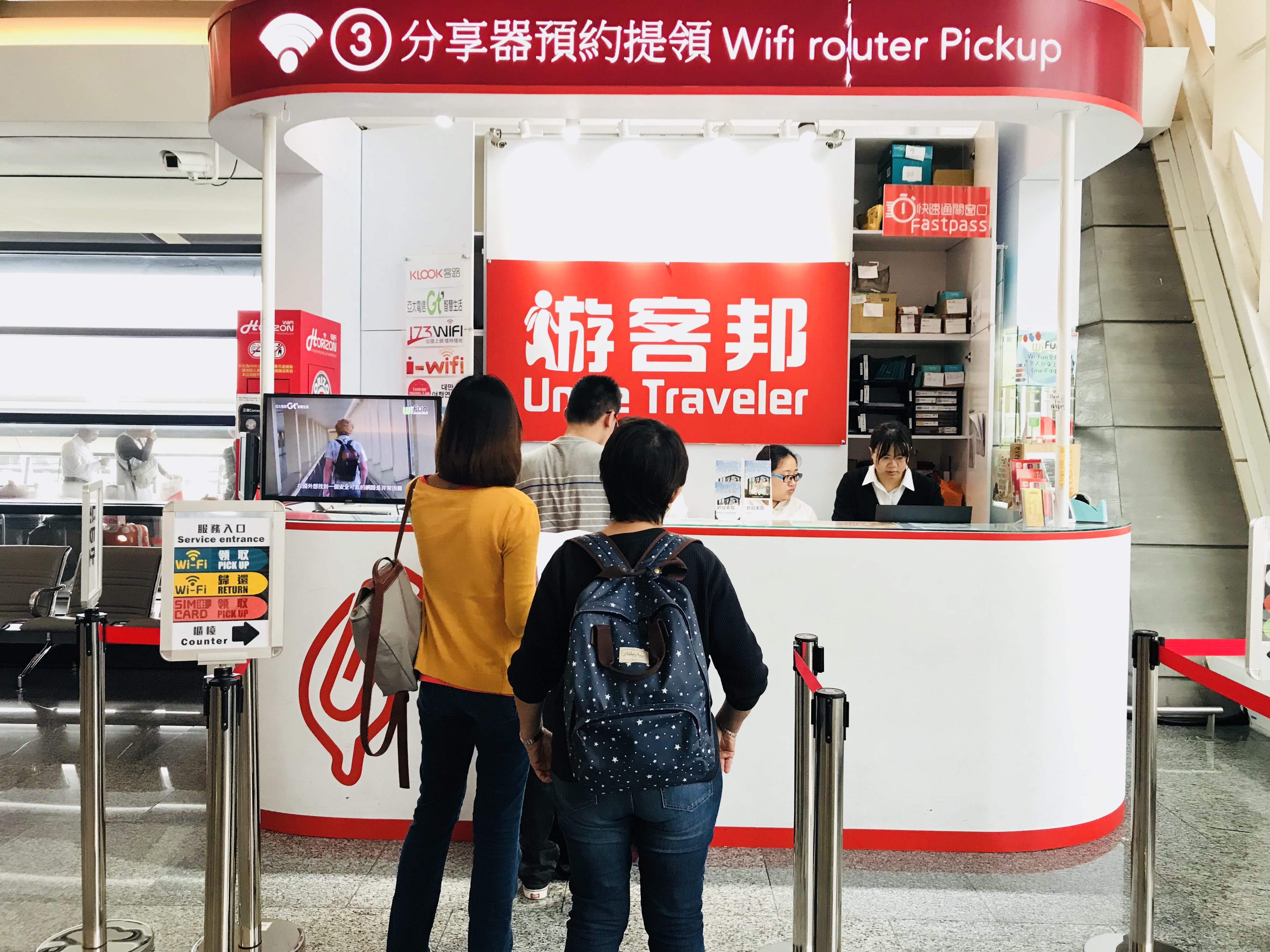 Klook 4G WiFi Router 游客邦 4G WiFi 分享器 1