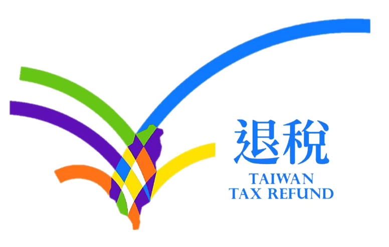 Taiwan Tax Refund 台湾退税 6
