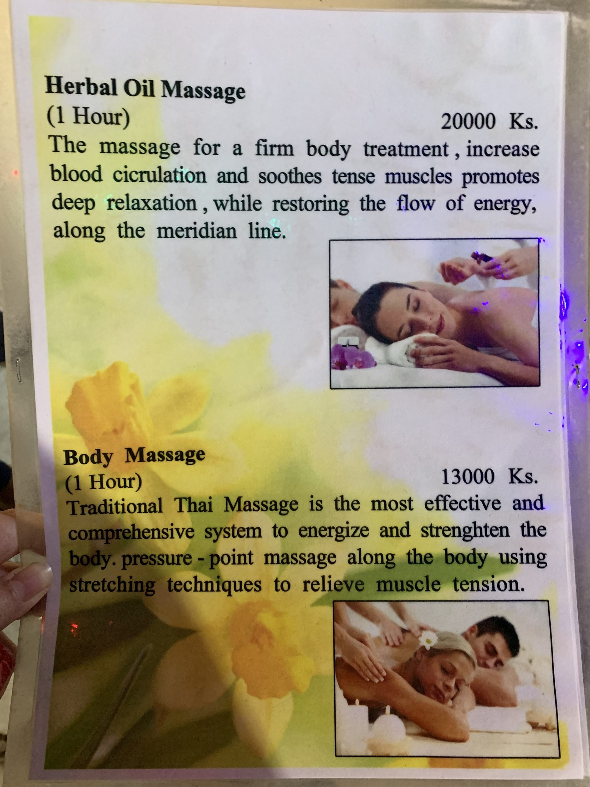 Bagan Massage 蒲甘按摩 3