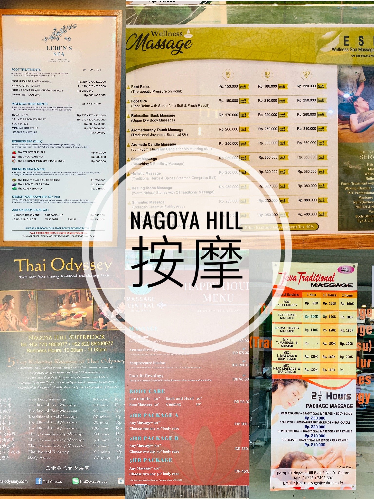 Nagoya Hill Massage Nagoya Hill 按摩 7