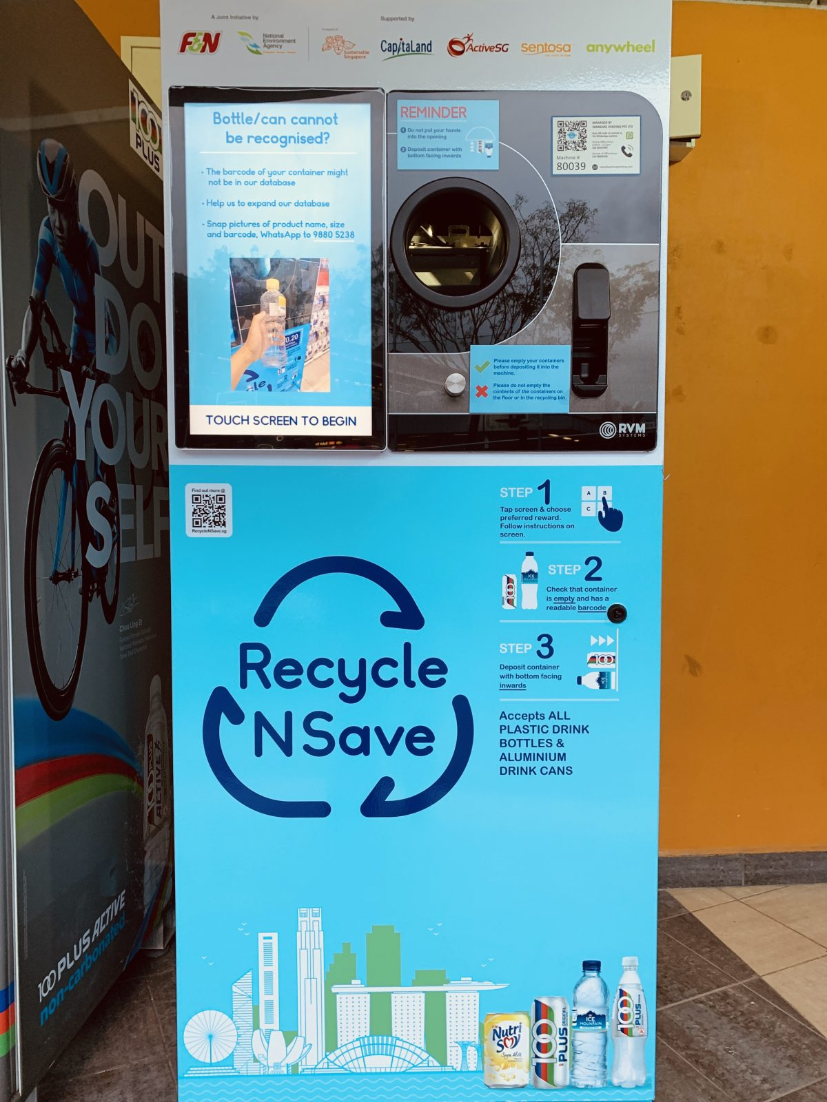 Reverse Vending Machines 反向自动售货机